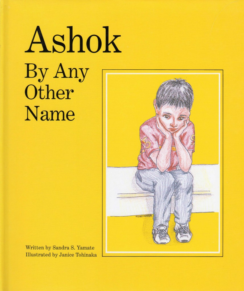 B2S-Ashok-by-Any-Other-Name